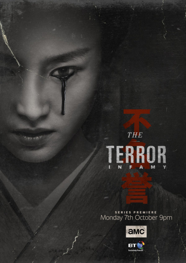 'The Terror: Infamy Wins ASC Award' core news picture